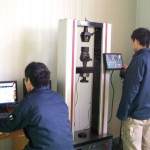 Test equipment 02