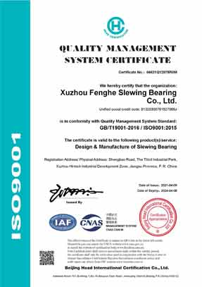 Slewing bearing quality management system
